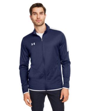 Under armour 1326761 men's rival knit jacket